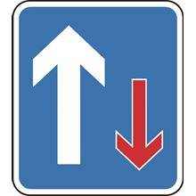 'Give way To oncoming traffic'- without channel - 700x800mm - Dibond SK13090-1
