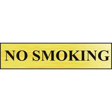 No Smoking - 220x60mm - PVC - Brushed Gold Effect SK2000