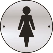 Ladies - Symbol Only - 75mm Diameter x1.5mm - SAA SK2435-0