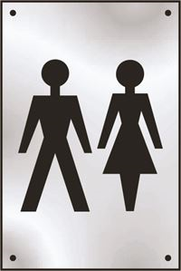 Unisex Toilet - Symbol Only - 100x150mm -  PSS SK2473-5