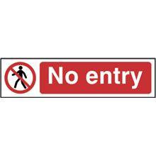 No Entry - 200x50mm - PVC SK5052