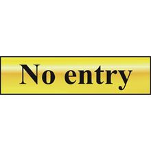 No Entry - 200x50mm - Gold Effect - PVC SK6026