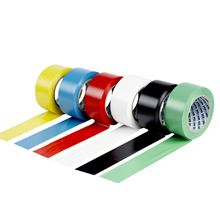Floor Marking PVC Tape - 50mm x 33m TA0509